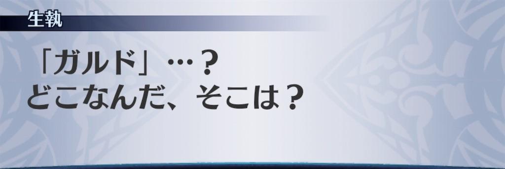 f:id:seisyuu:20190325130415j:plain