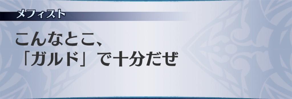 f:id:seisyuu:20190325130523j:plain