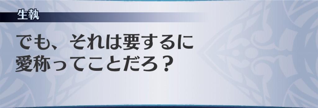 f:id:seisyuu:20190325130627j:plain