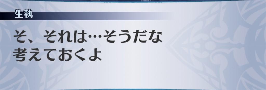 f:id:seisyuu:20190325130721j:plain