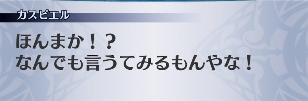 f:id:seisyuu:20190325130724j:plain