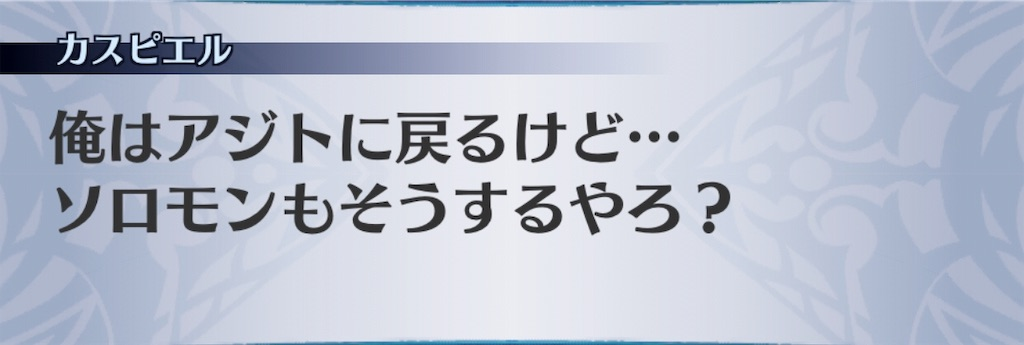 f:id:seisyuu:20190325130816j:plain
