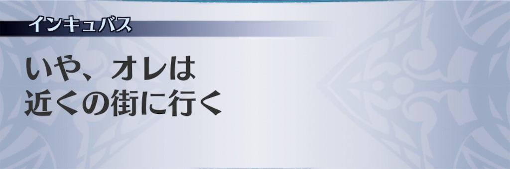 f:id:seisyuu:20190325130901j:plain