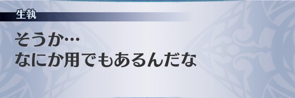 f:id:seisyuu:20190325130905j:plain