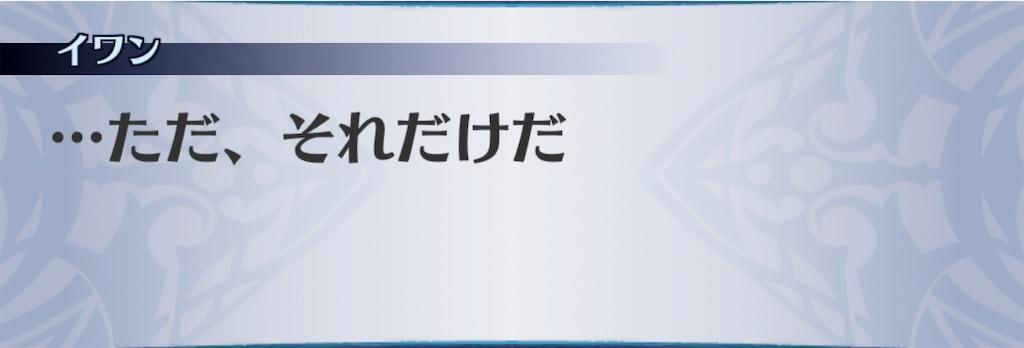 f:id:seisyuu:20190325131327j:plain