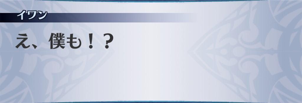 f:id:seisyuu:20190325131542j:plain