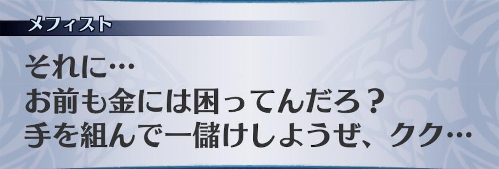 f:id:seisyuu:20190325131654j:plain
