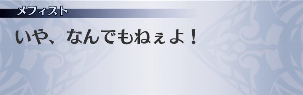 f:id:seisyuu:20190325131739j:plain