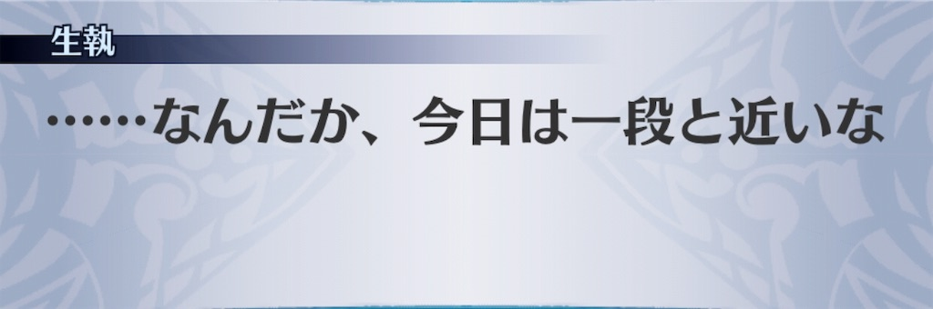 f:id:seisyuu:20190325131841j:plain
