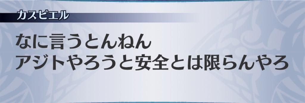 f:id:seisyuu:20190325131854j:plain