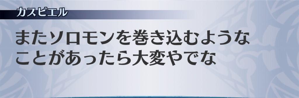 f:id:seisyuu:20190325132022j:plain