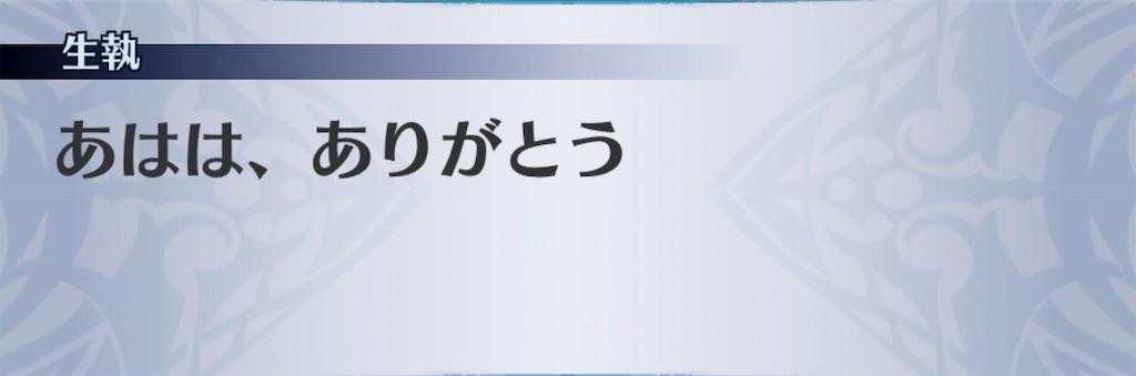 f:id:seisyuu:20190325132025j:plain