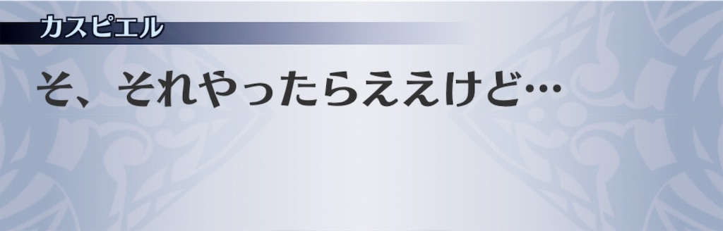 f:id:seisyuu:20190325132037j:plain