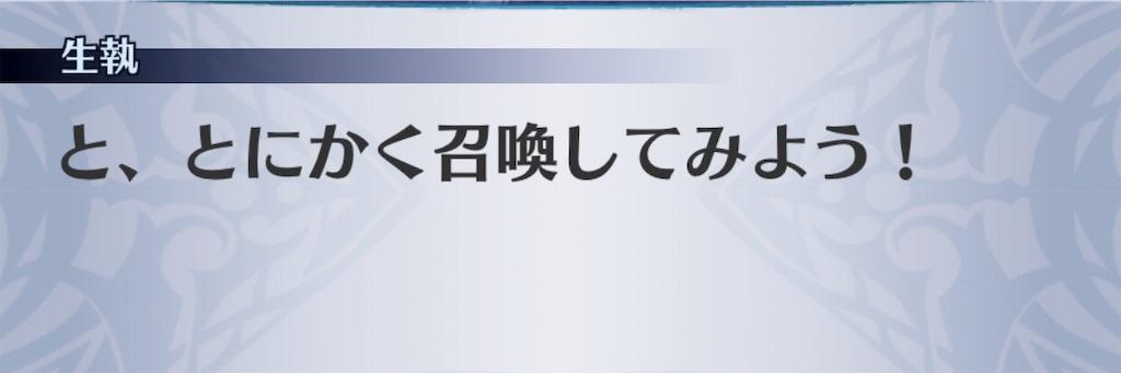 f:id:seisyuu:20190325132240j:plain