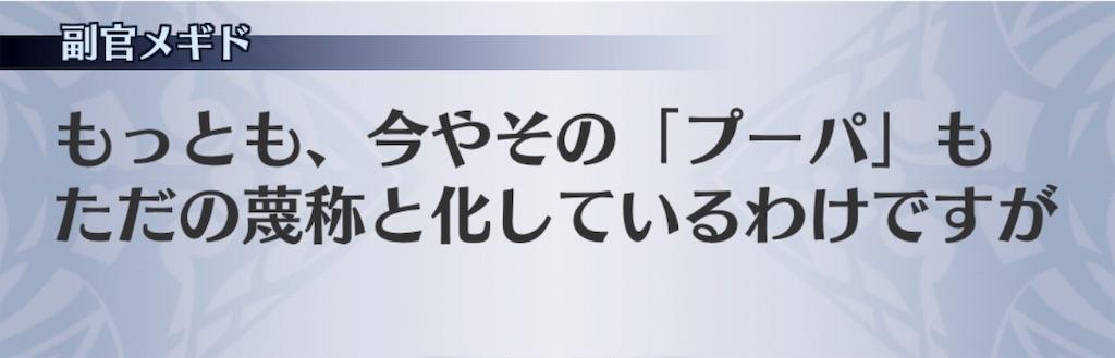 f:id:seisyuu:20190326160021j:plain
