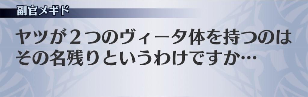 f:id:seisyuu:20190326160159j:plain