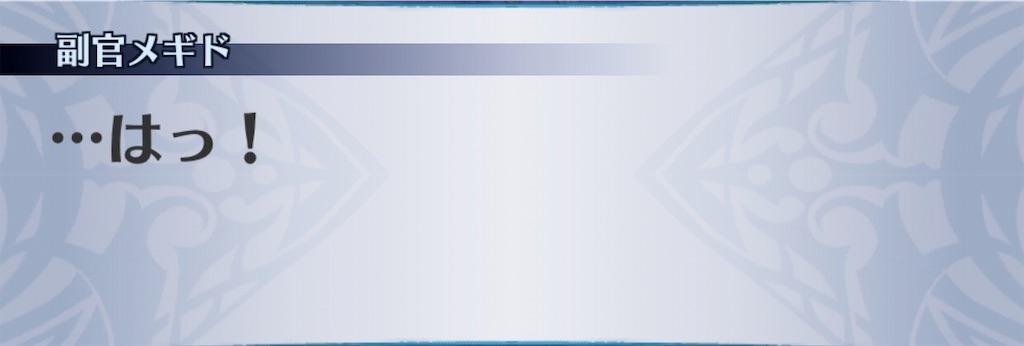 f:id:seisyuu:20190326160257j:plain