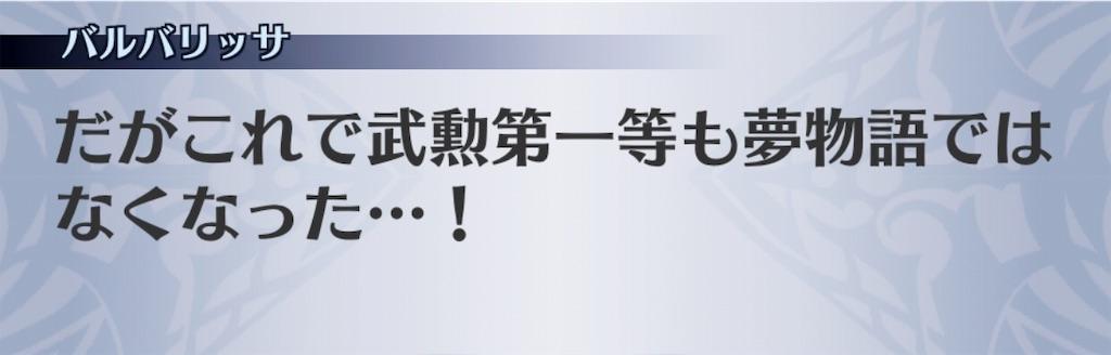 f:id:seisyuu:20190326161057j:plain
