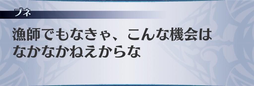 f:id:seisyuu:20190326175259j:plain