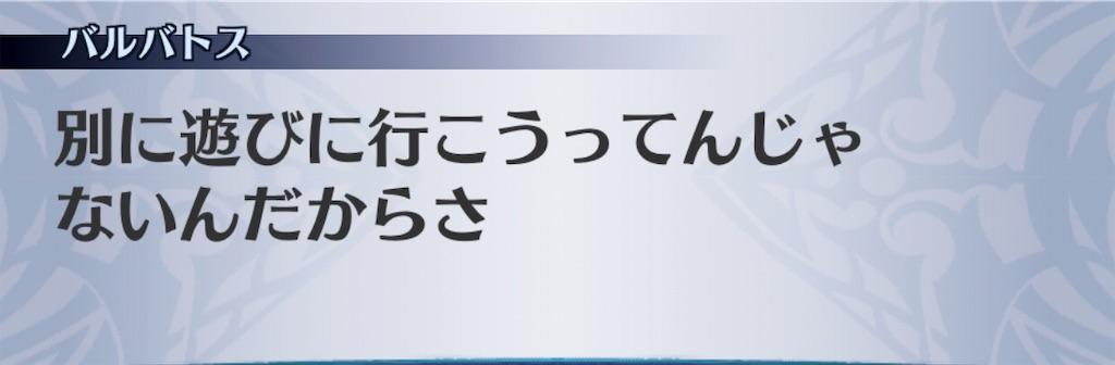 f:id:seisyuu:20190326175312j:plain