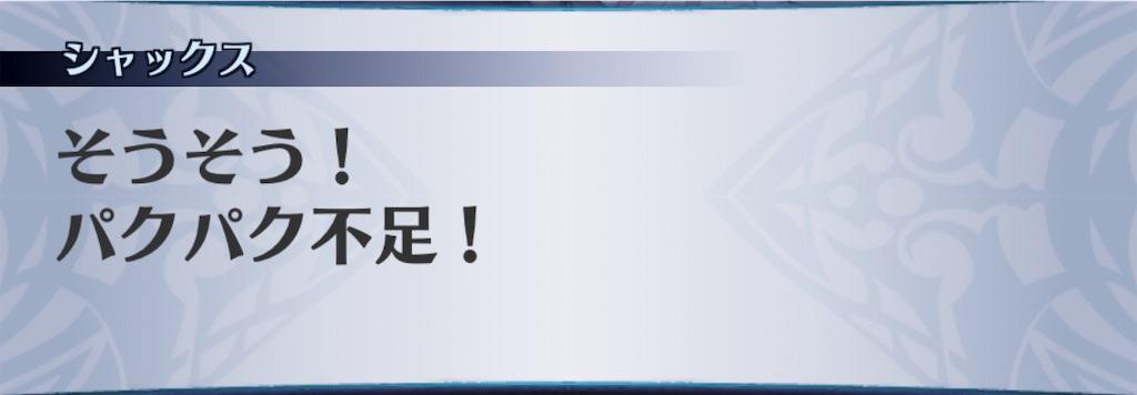 f:id:seisyuu:20190326175322j:plain