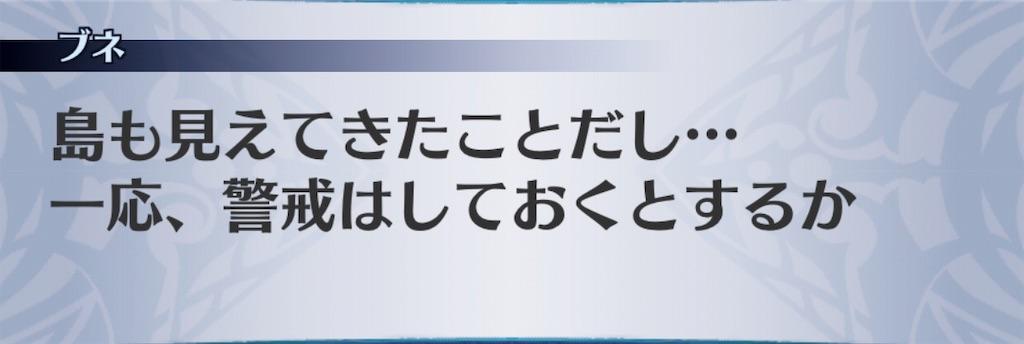 f:id:seisyuu:20190326175428j:plain