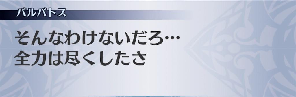 f:id:seisyuu:20190326175846j:plain
