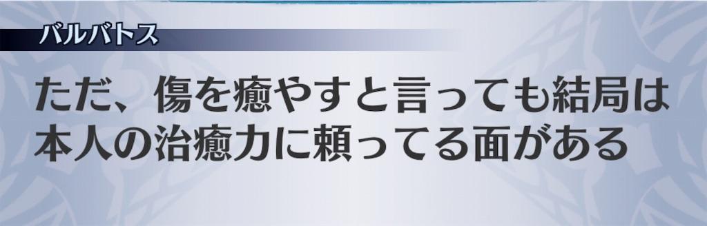 f:id:seisyuu:20190326175849j:plain