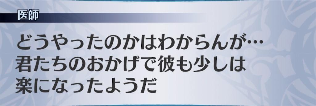 f:id:seisyuu:20190326175936j:plain