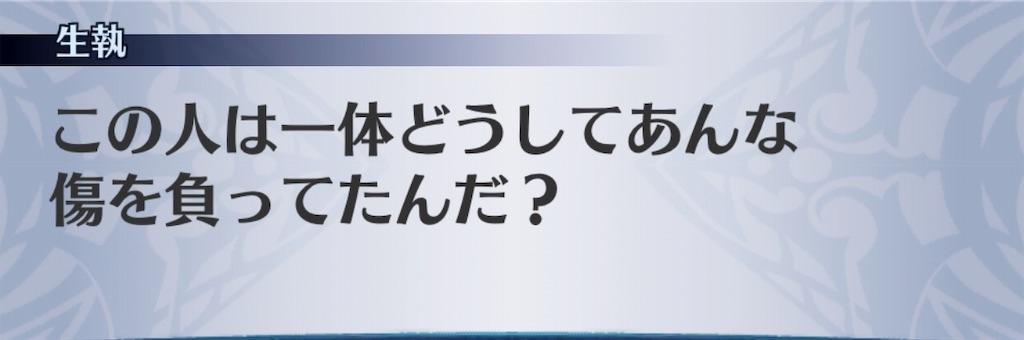 f:id:seisyuu:20190326180027j:plain