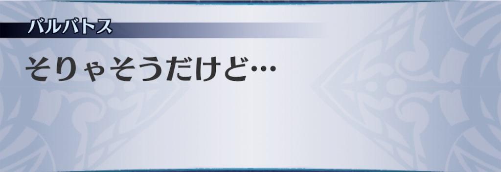 f:id:seisyuu:20190326184001j:plain