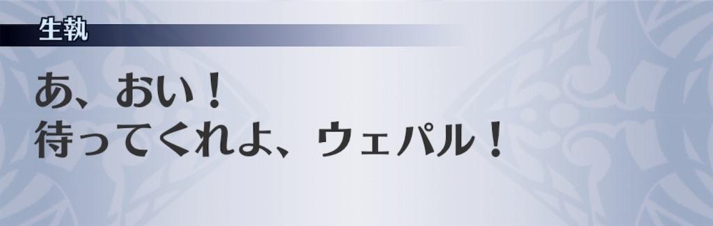 f:id:seisyuu:20190326184505j:plain