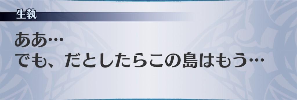 f:id:seisyuu:20190326184515j:plain
