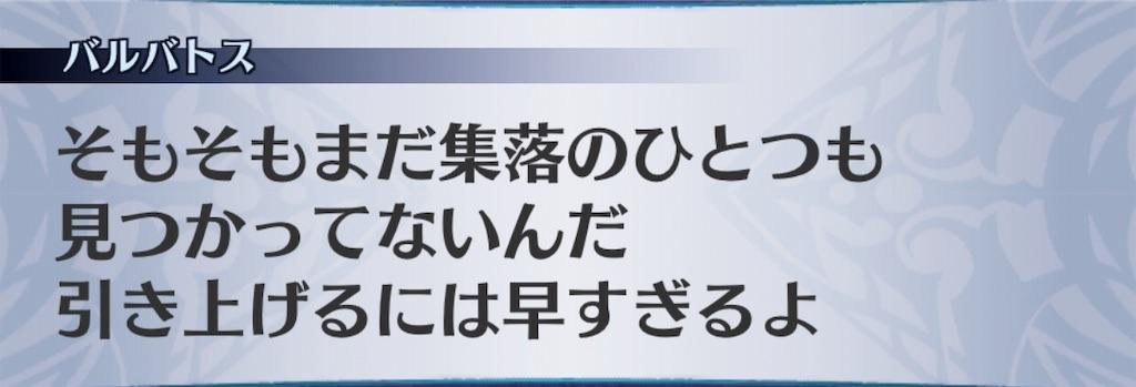 f:id:seisyuu:20190326184621j:plain