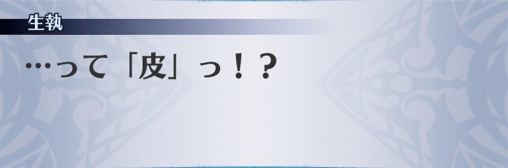 f:id:seisyuu:20190326185032j:plain