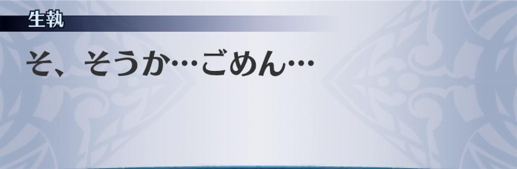 f:id:seisyuu:20190326215702j:plain