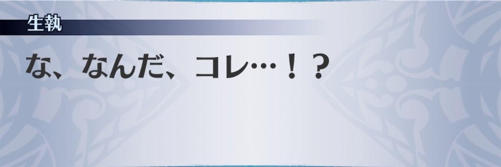 f:id:seisyuu:20190326215916j:plain