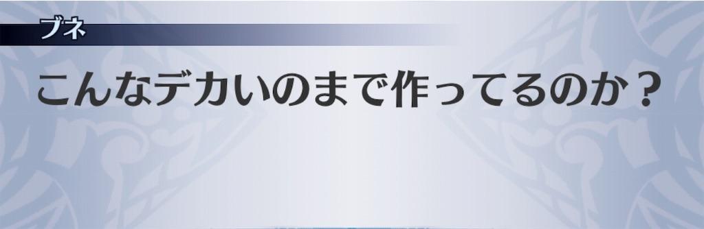 f:id:seisyuu:20190326215929j:plain