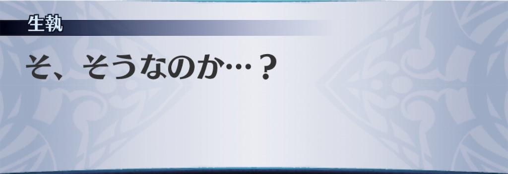 f:id:seisyuu:20190326220214j:plain