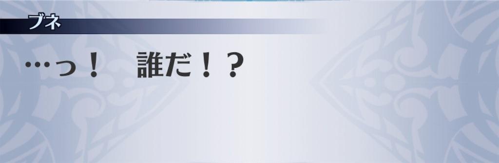 f:id:seisyuu:20190326221056j:plain