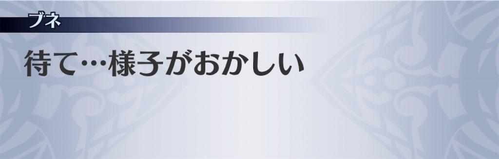 f:id:seisyuu:20190326221207j:plain