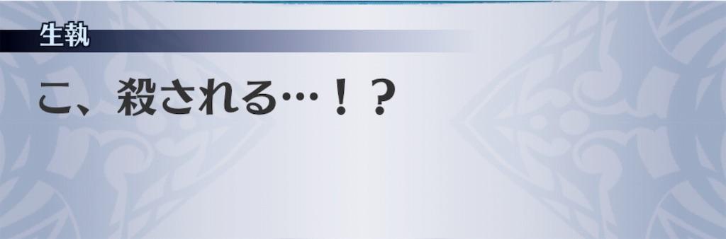 f:id:seisyuu:20190326221406j:plain