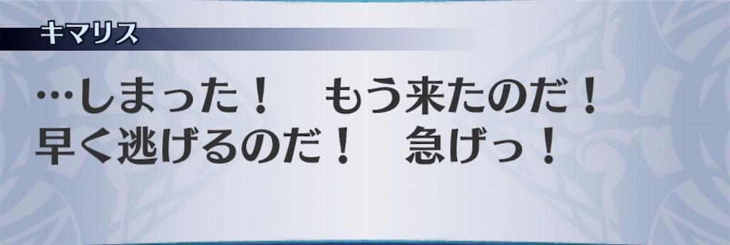 f:id:seisyuu:20190326221710j:plain