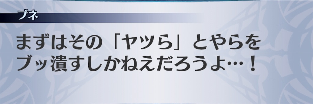 f:id:seisyuu:20190326221722j:plain