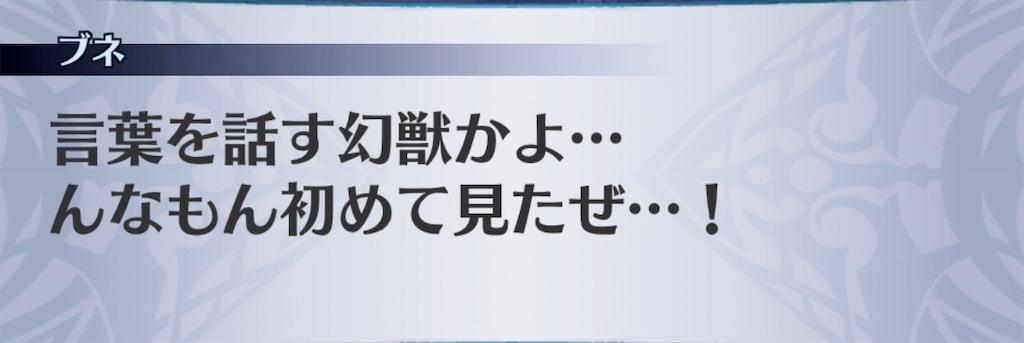f:id:seisyuu:20190327020033j:plain