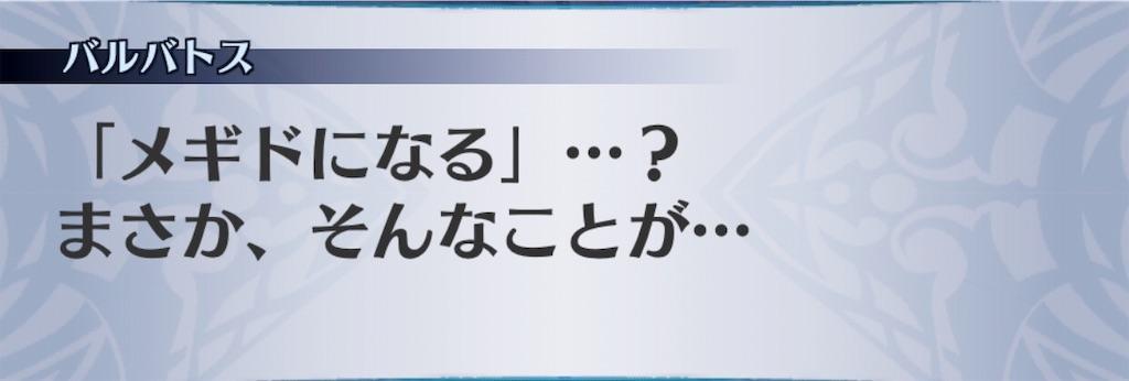 f:id:seisyuu:20190327020154j:plain