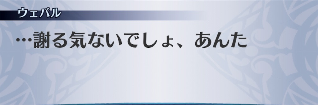 f:id:seisyuu:20190327020553j:plain