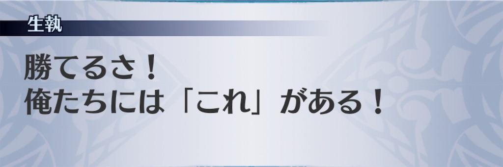 f:id:seisyuu:20190327020749j:plain