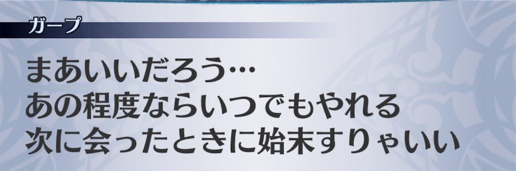 f:id:seisyuu:20190327021859j:plain