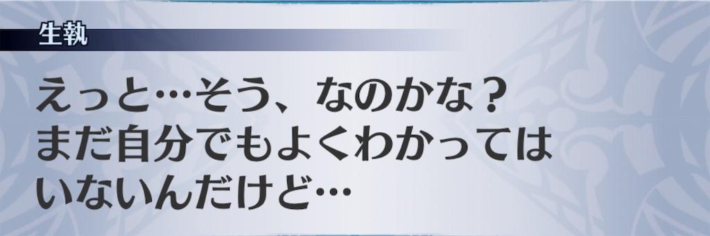f:id:seisyuu:20190327022016j:plain